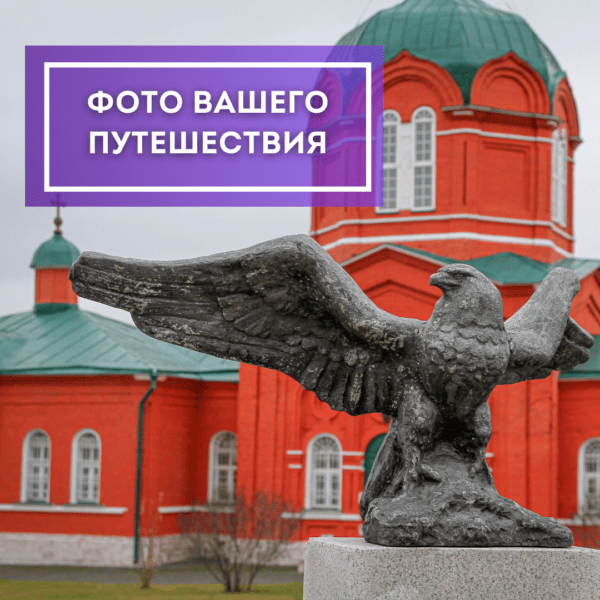 Храм Дмитрия Донского в Моховом