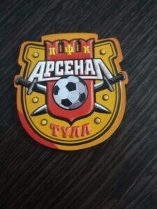 Магнит герб Арсенал Тула