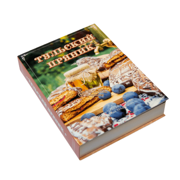 Пряник Тульский медовый 500г книга