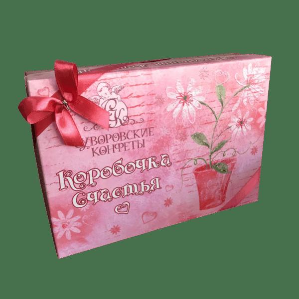 Суворовские конфеты коробочка счастья 400г