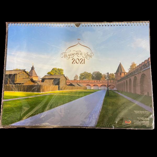 Календарь Тульские панорамы на 2021 год