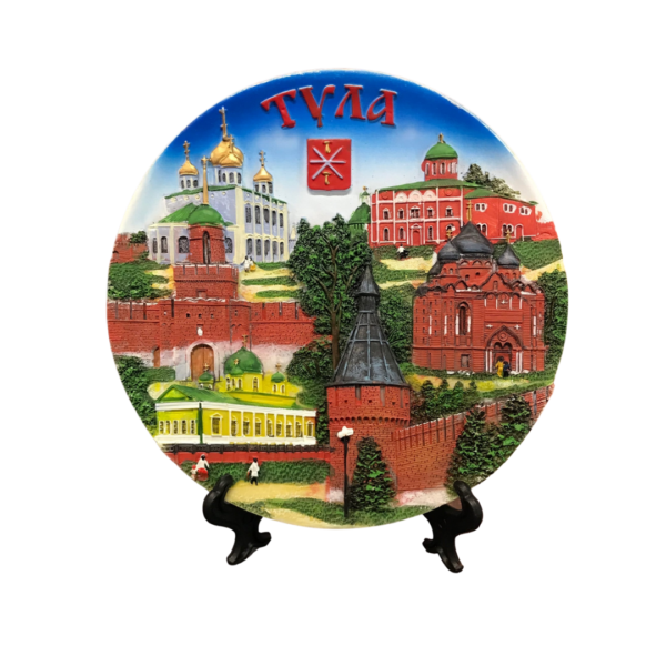 Тарелка полистоун Тульский кремль диаметр 20см