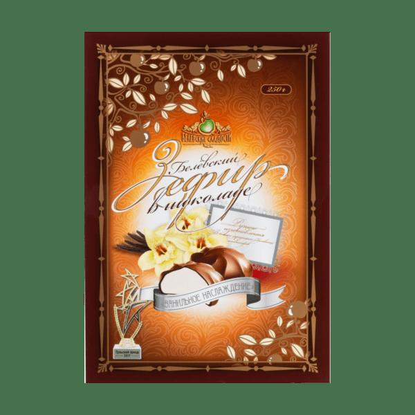 Зефир Белёвский в шоколаде