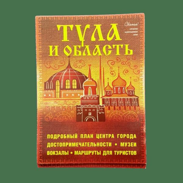 Карта Тула и Тульская область