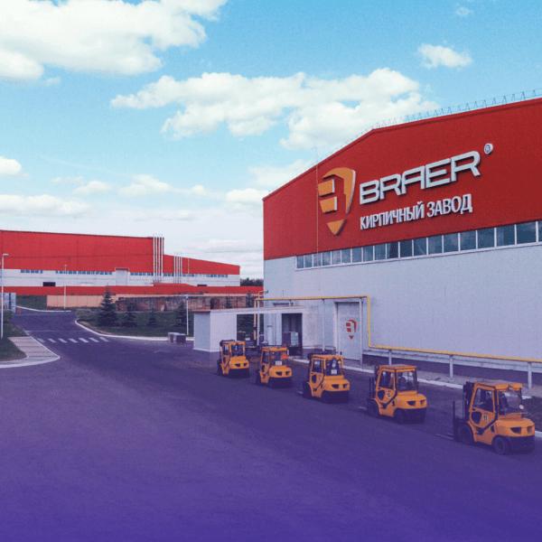 Кирпичный завод браер общий вид здания с улицы