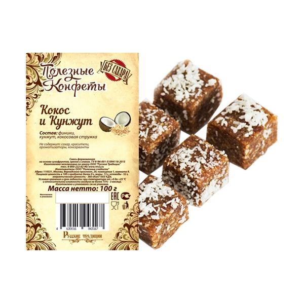 Полезные конфеты кокос с кунжутом