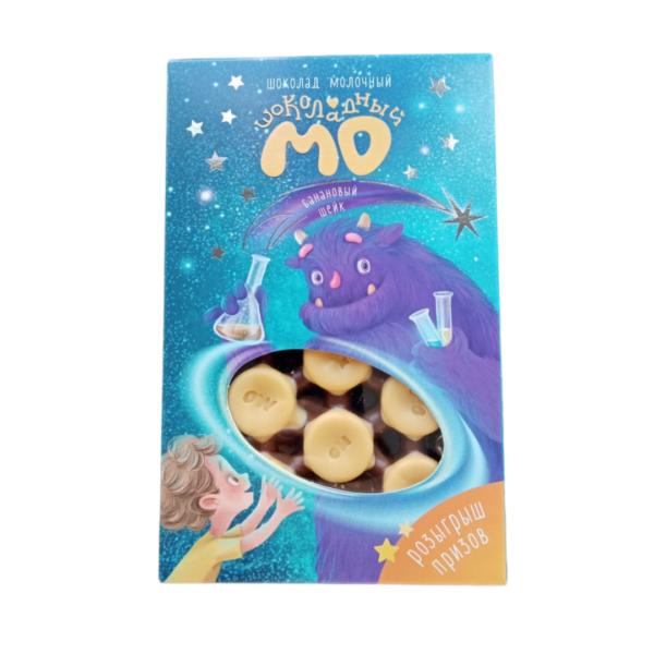 молочный шоколад банановый шейк детский2