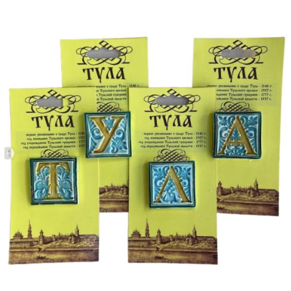 магнит керамическая буквица Тула