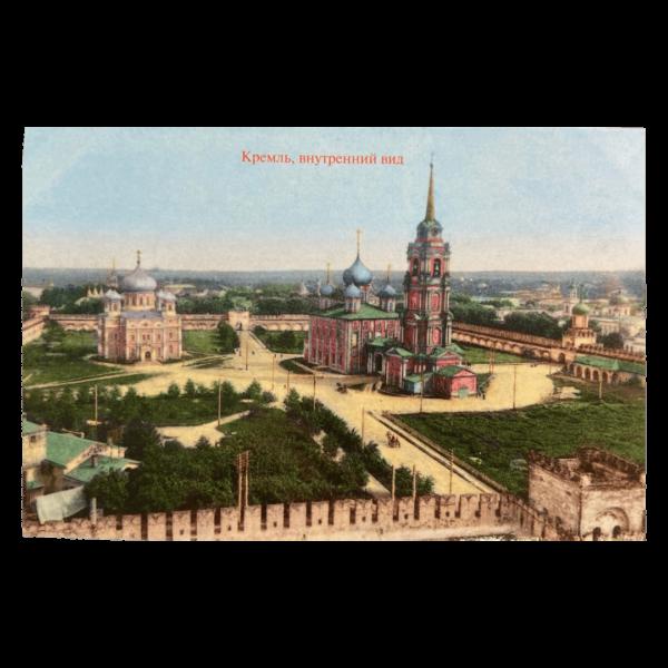 Открытка Кремль внутренний вид