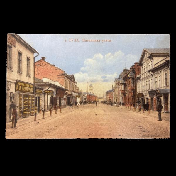 открытка Тула Пятницкая улица