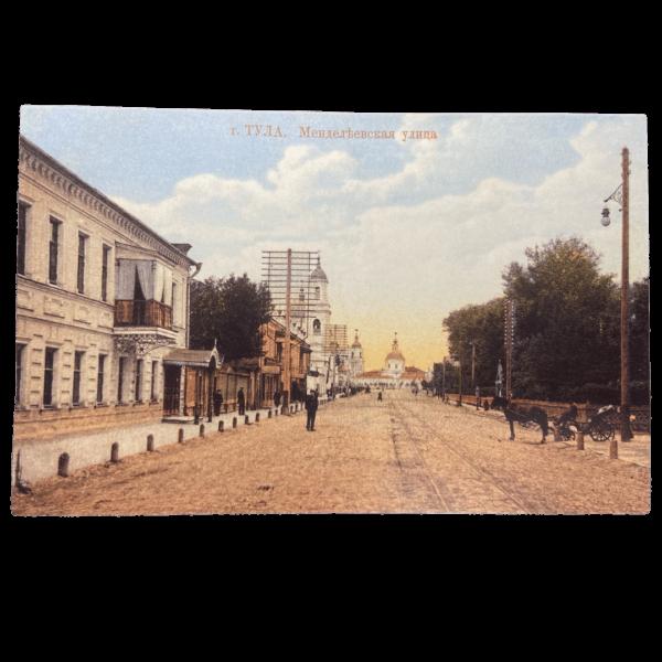 открытка Тула Менделеевская улица