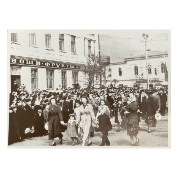 открытка Тула 50-70 гг
