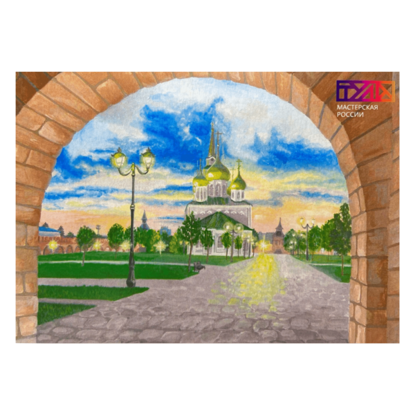 Открытки фирменные Тула Кремль арка
