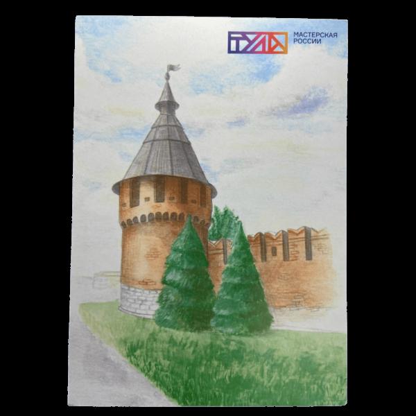 Открытки фирменные Тула башня Тульского кремля