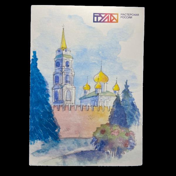 Открытки фирменные Тула Успенский собор колокольня