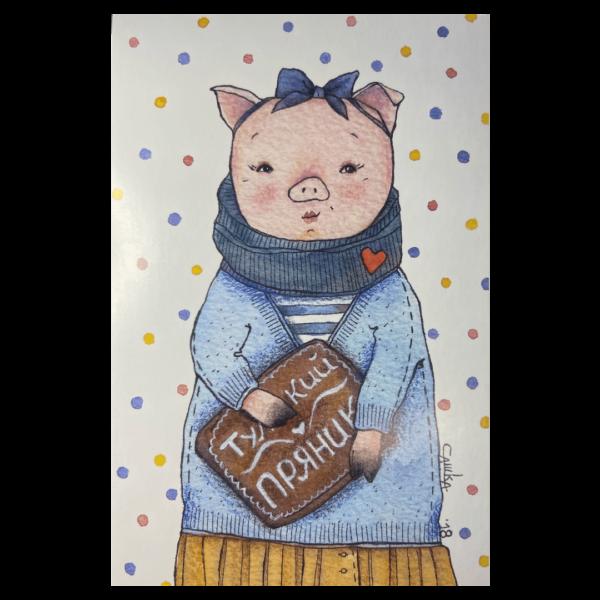 открытка свинка с тульским пряником