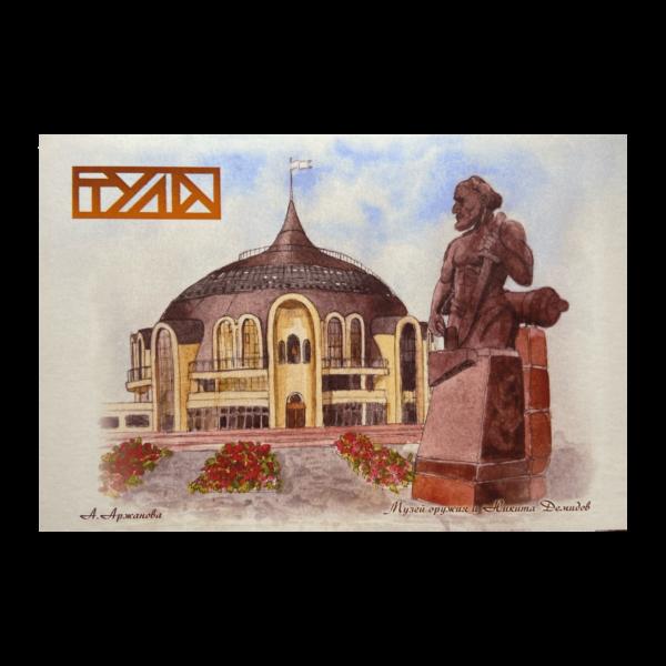 Открытки в ассортименте Аржанова Музей оружия