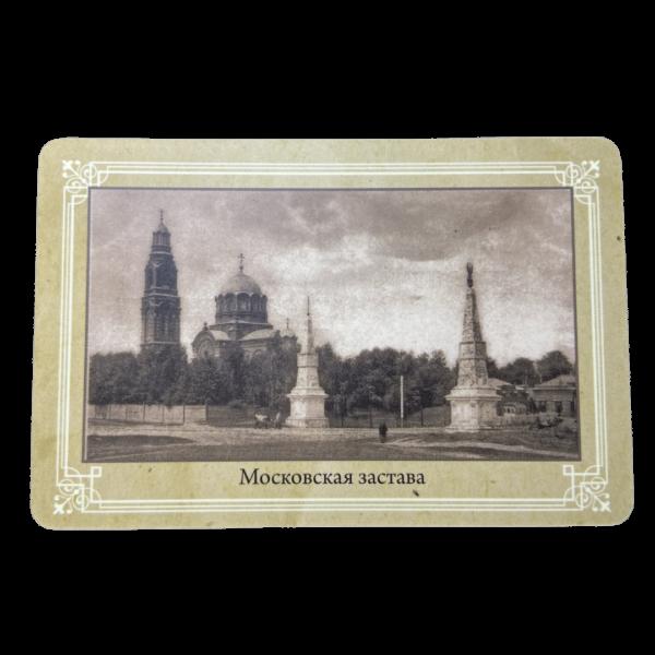 Сувенирные карты Московская застава
