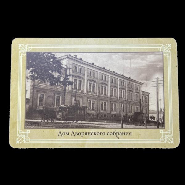 Сувенирные карты Дом дворянского собрания