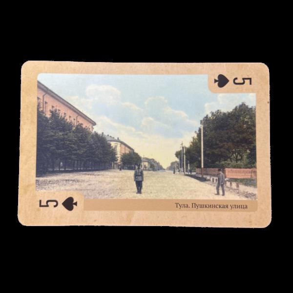 Сувенирные карты Тула Пушкинская улица