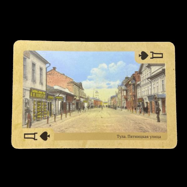 Сувенирные карты Тула Пятницкая улица