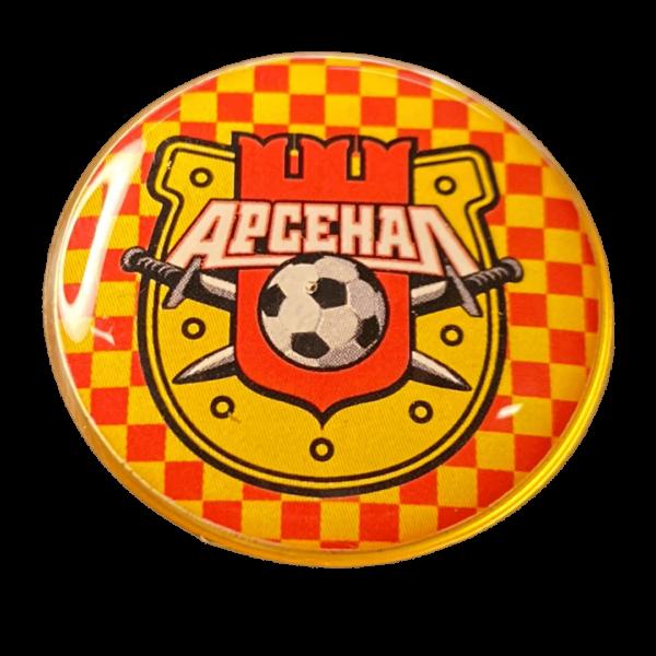 Значок логотип Арсенал смола
