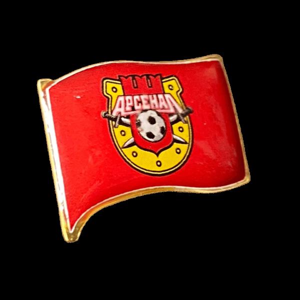 Значок Арсенал флаг красный