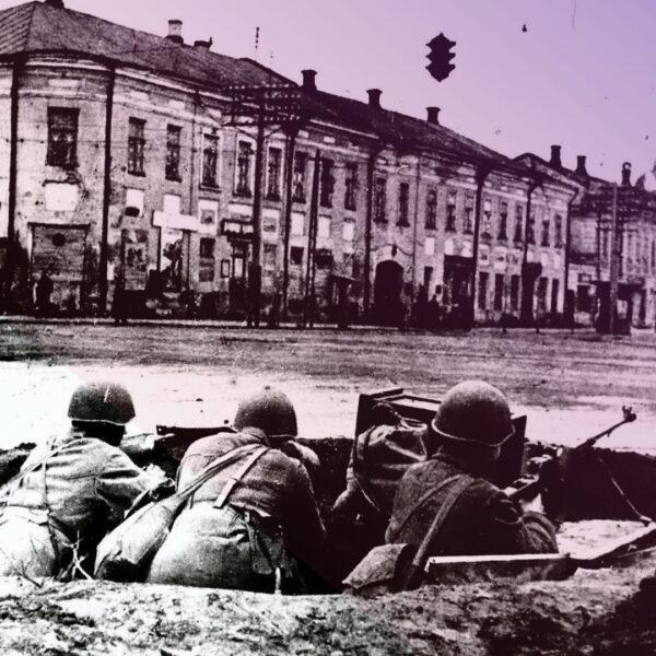 Тула фото с военных времен окопы на проспекте Ленина