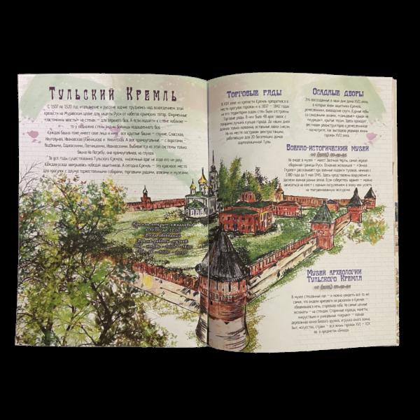 Арт путеводитель по Туле: тульский Кремль и музеи на территории