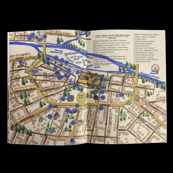 Арт путеводитель по Туле: центральный разворот с картой центра города